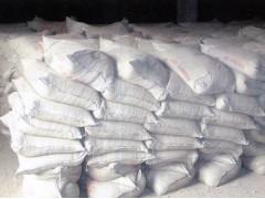 贵州白水泥供应商