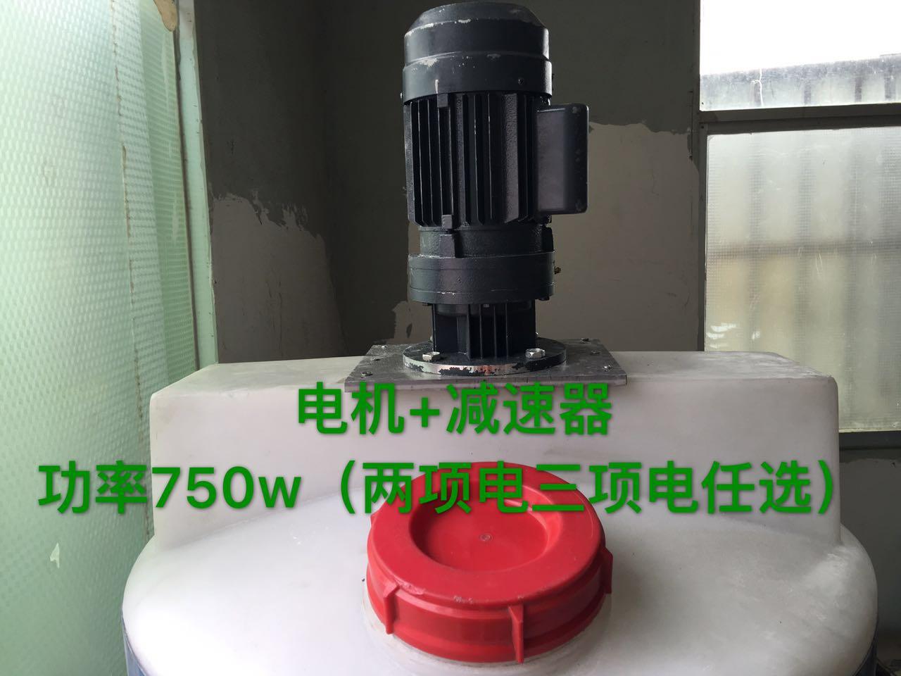 贵州胶水搅拌反应釜批发销售
