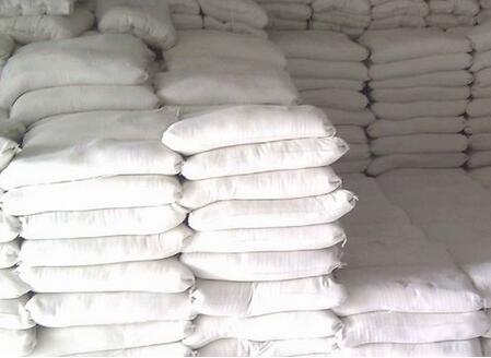贵州白水泥公司