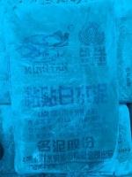 贵州白水泥生产