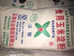 贵州白水泥制造