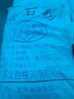 贵州白水泥价格哪家好
