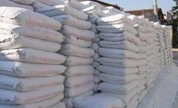 贵阳白水泥供应商