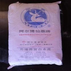 贵州白水泥批发厂家哪家好