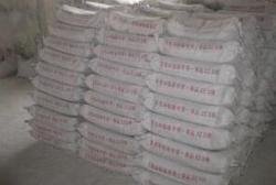 贵阳白水泥生产厂家