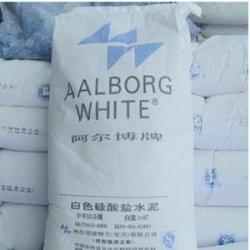 贵州白水泥批发厂家