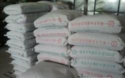 贵州白水泥销售厂家