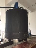 贵阳胶水搅拌反应釜批发
