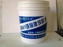 贵阳建筑胶水销售