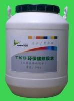 贵州建筑胶水批发厂家