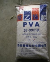 贵州聚乙烯醇销售