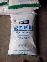 贵阳聚乙烯醇批发公司