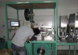 贵州胶水包装机公司
