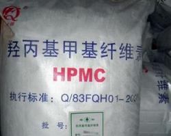 贵州羟丙基甲基纤维素